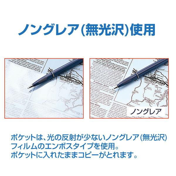 プラス 1ポケットリフィル(ノングレアエンボス) RE-161TA 87600 業務用パック 1セット(300枚:100枚入×3袋)