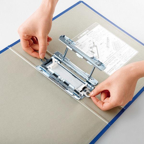 キングファイル スーパードッチ 脱着イージー B5ヨコ とじ厚50mm 青 3冊 キングジム 両開きパイプファイル 2465Aアオ