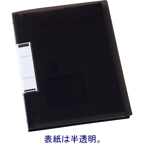 アスクル クリアファイル 差し替え式 10冊 A4タテ背幅26mm ユーロスタイル クリアブラック