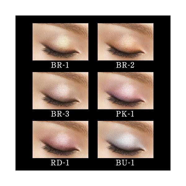 ケイト メタルグラマーアイズ BR-1