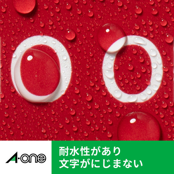 エーワン 屋外でも使えるラベルシール 備品ラベル レーザープリンタ つや消しフィルム シルバー A4 36面 1袋(5シート入) 31054