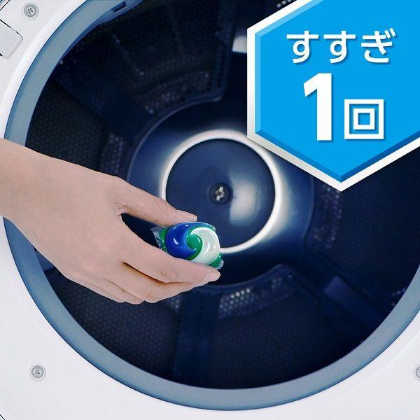 リビングドライジェルボール3D 詰め替え