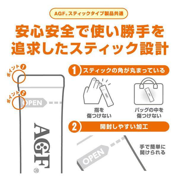 ココア・オレ ポリフェノールリッチ 4箱