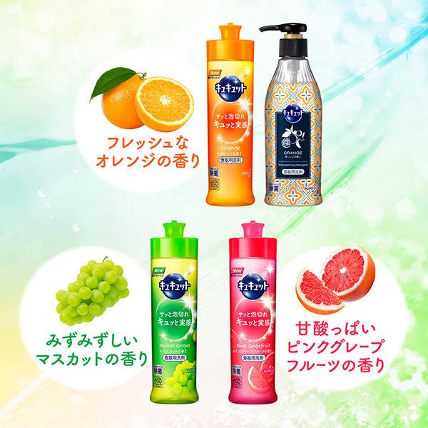 キュキュット オレンジ 超大容量替×2