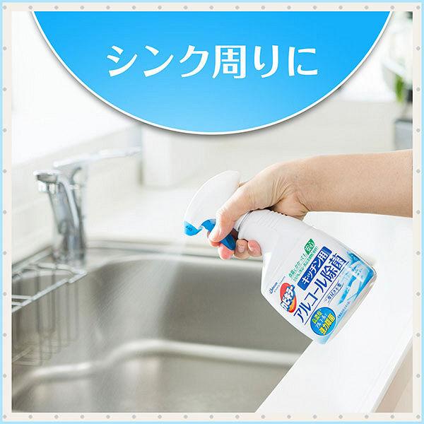 カビキラーアルコール除菌キッチン用替×3