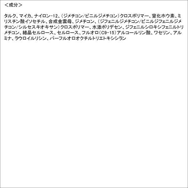 CD シルキィフィットパクトUV OCC