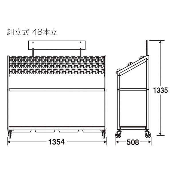 テラモト キーレス傘立 トレス(組立式) 48本立 UB-269-048-0 (直送品)