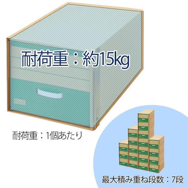 プラス ダンボールキャビネット A4判用 キャビネット 1箱(5枚入)