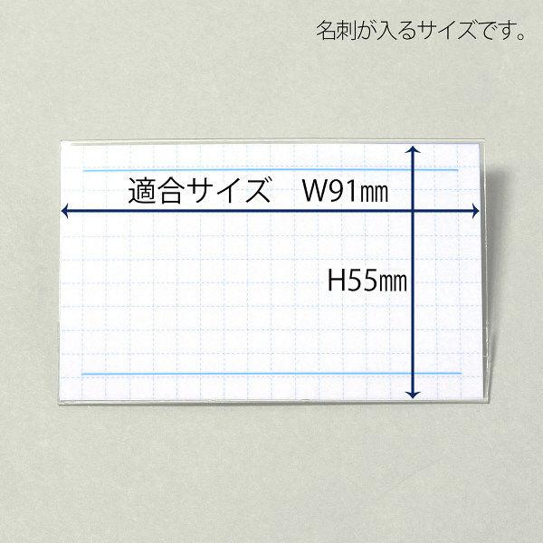 名札 クリップ/安全ピン両用 ハード