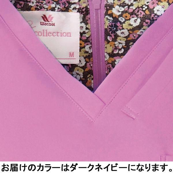 フォーク 医療白衣 ワコールHIコレクション レディススクラブ(後ろジップ) HI700-17 ダークネイビー M (直送品)