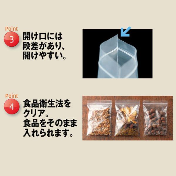 食品対応 ユニパック B6 100枚