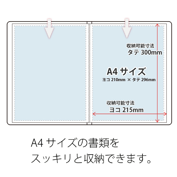 プラス スーパーエコノミークリアーファイル A4タテ 20ポケット グレー FC-122EL 88420