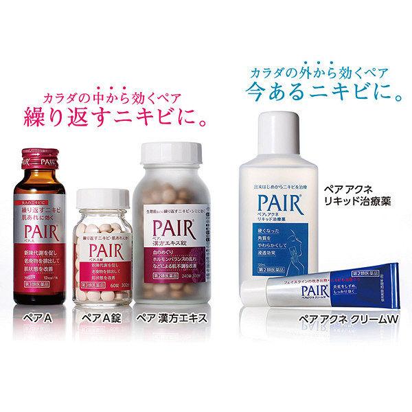 ペアアクネリキッド治療薬 120ml