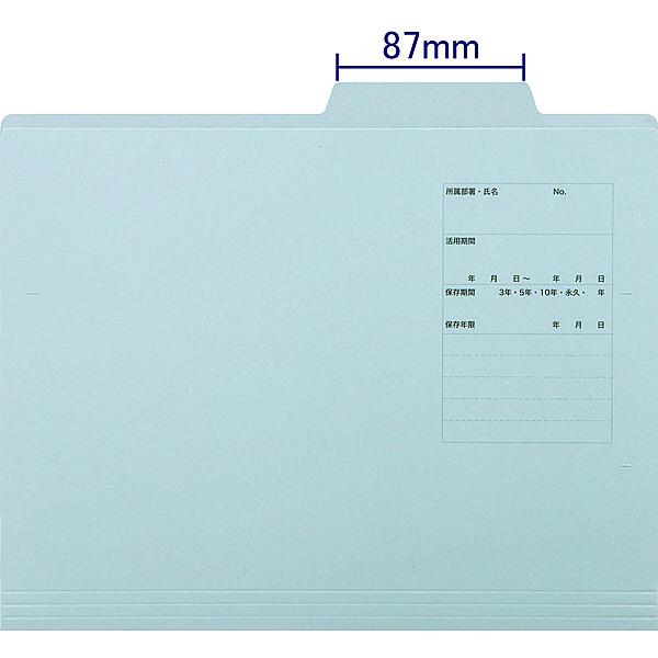 個別フォルダー ラミネートタイプ A4 1山 100枚 ブルー アスクル