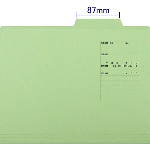 個別フォルダー ラミネートタイプ A4 1山 100枚 グリーン アスクル