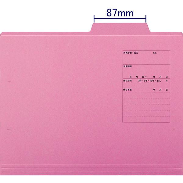 個別フォルダー ラミネートタイプ A4 1山 100枚 ピンク アスクル