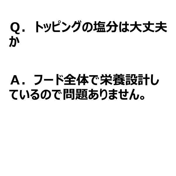 懐石 枕崎のかつお節バラエティ×3