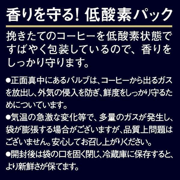 AGFスペシャル・ブレンド1kg×2