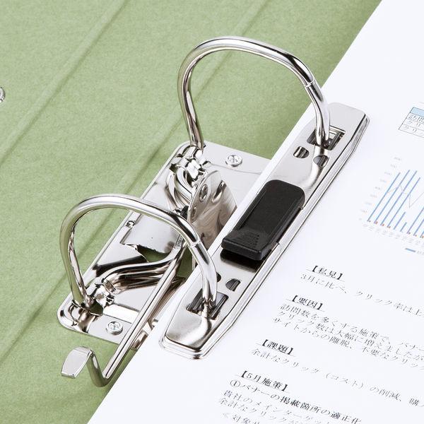 レバー式ファイル A4縦 背幅43 緑
