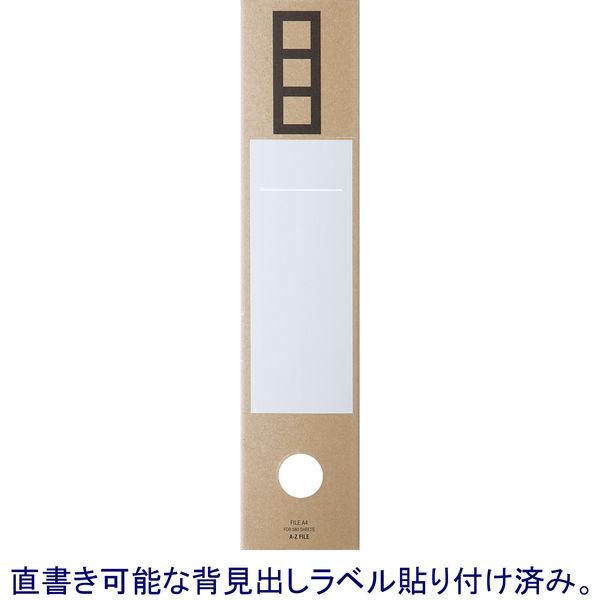 レバー式アーチファイル A4タテ 背幅66mm 10冊 アスクル シブイロ ベージュ