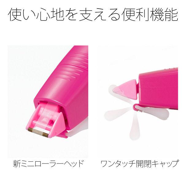 プラス 修正テープホワイパー詰替 WH-634R 1袋(3個入) (直送品)