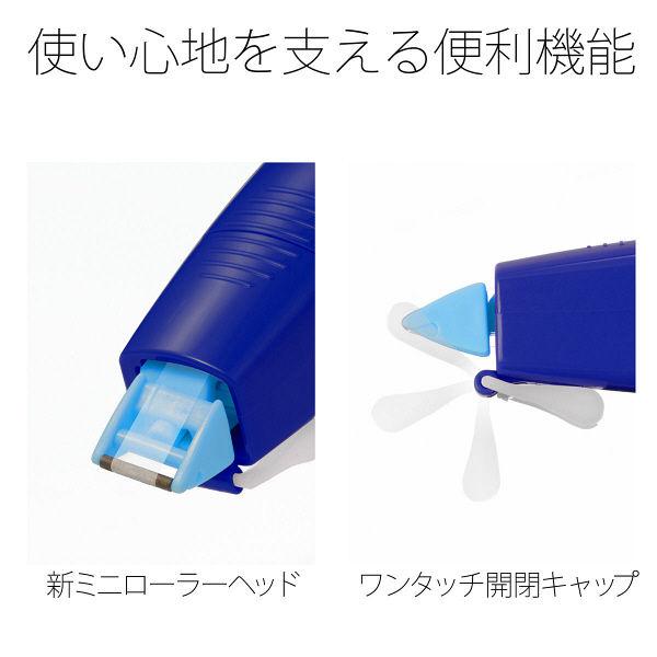 プラス 修正テープホワイパー 詰替 WH-635R 1袋(3個入) (直送品)
