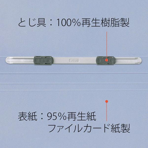 プラス フラットファイル051FT A4S FL-051FT BL 1袋(5冊入) (直送品)