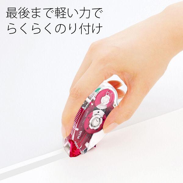 プラス スピンエコ ピンクBP入 TG-610BC 1セット(2個入) (直送品)