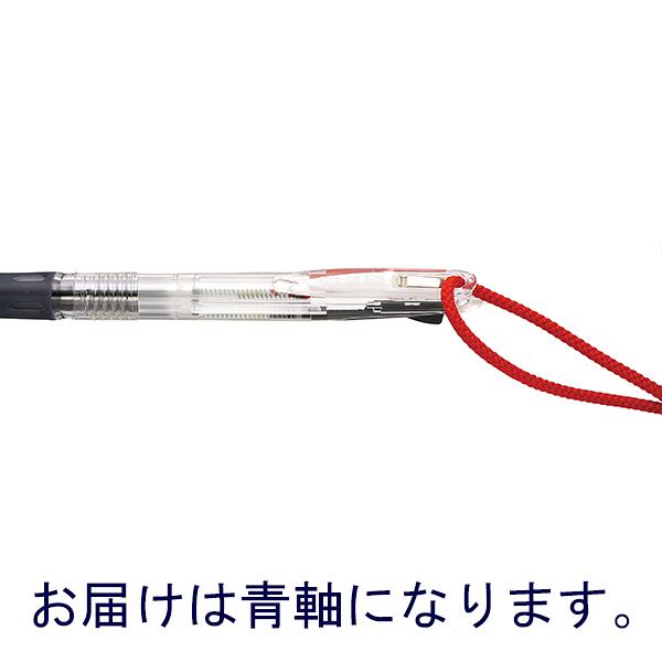 ゼブラ クリップオン-スリム3C 青 B3A5-BL 1箱(10本入)