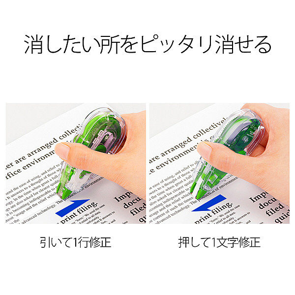 修正テープ ホワイパースライド本体5mm