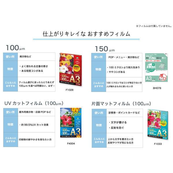 アスカ 4ローラーラミネーター L404A3 (直送品)