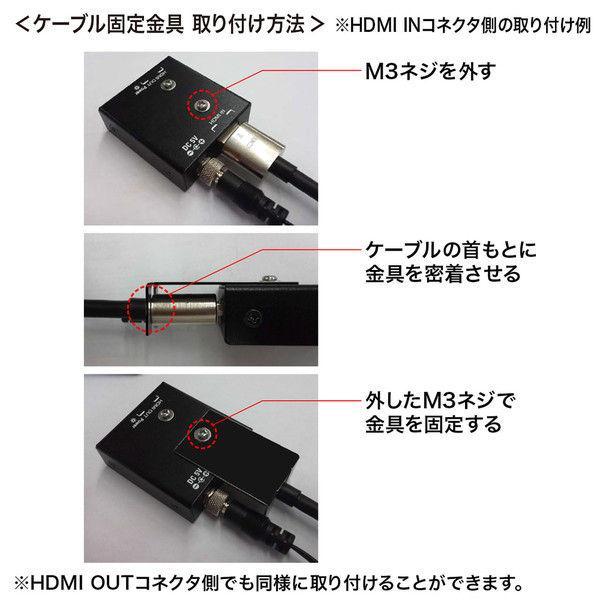 サンワサプライ HDMIリピーター&ケーブルセット 4K/60Hz対応 13m KM-HD20-AP130L 1本 (直送品)
