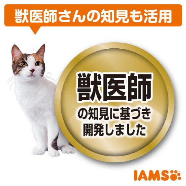 アイムス 成猫用体重管理まぐろ 550g