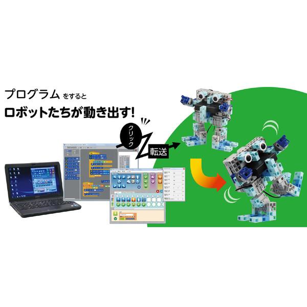 アーテック ロボット用基板台座(ヘッダー袋・品名シ-ル付) 153139 2個 (直送品)