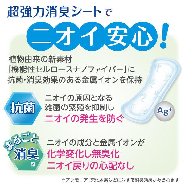 ポイズ肌ケアパッド超吸収ワイド18枚×3