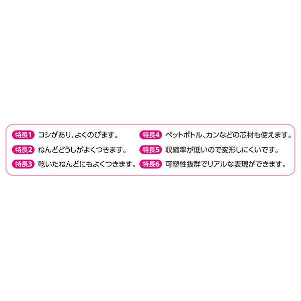 アーテック 黒ねんど L 23248 2個 (直送品)