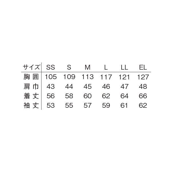 明石スクールユニフォームカンパニー 男女兼用ブルゾン ブラック 4L UN5102-0-4L (直送品)