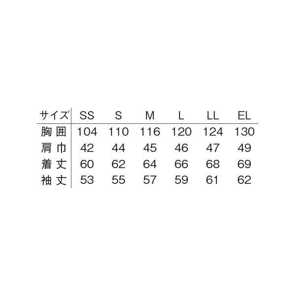 明石スクールユニフォームカンパニー ブルゾン(男女兼用) インディゴ SS UN5104-77-SS (直送品)