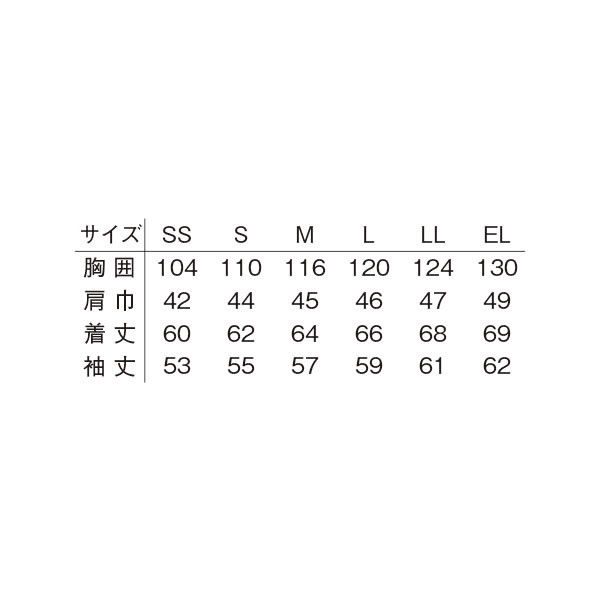 明石スクールユニフォームカンパニー ブルゾン(男女兼用) ワイン S UN5104-8-S (直送品)