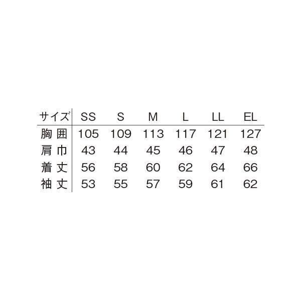 明石スクールユニフォームカンパニー 男女兼用長袖ブルゾン グレー S UN5501-4-S (直送品)