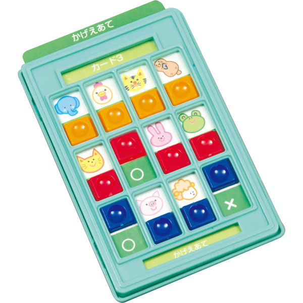 アーテック ポケットスタディ プレイブック 7401 2個 (直送品)