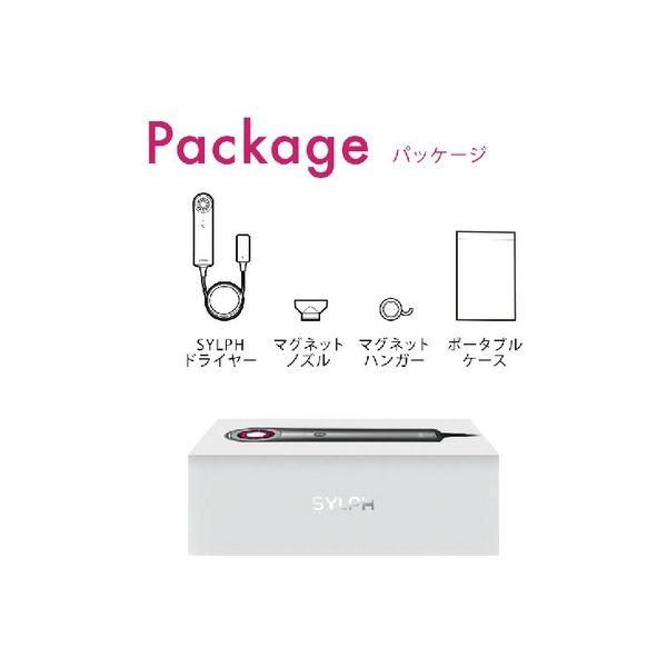 ウィンコド シルフエアー スマートヘアドライヤー Silky white AB100-WH 1台(直送品)