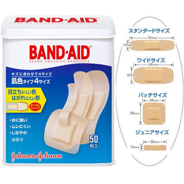 バンドエイドアソートセット+ポーチ付