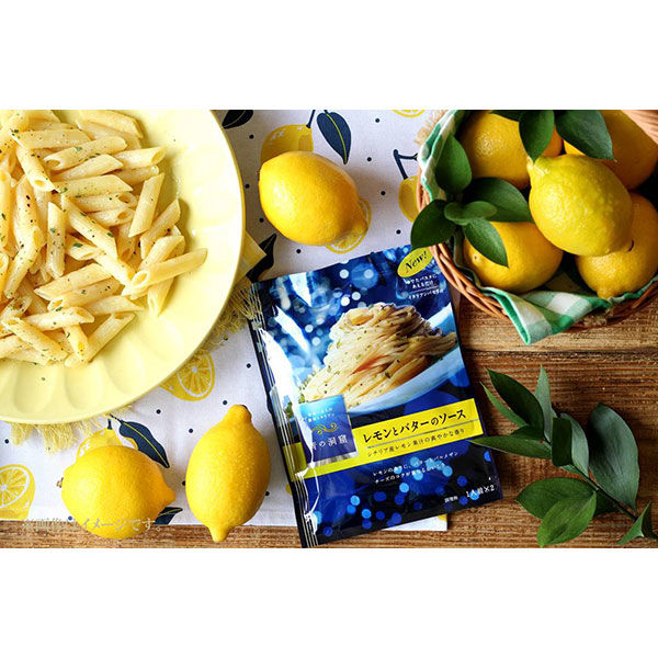 青の洞窟レモンとバターのソース48g1個