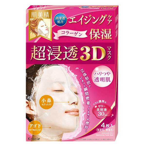 肌美精3Dマスク保湿+炭酸泡美容液
