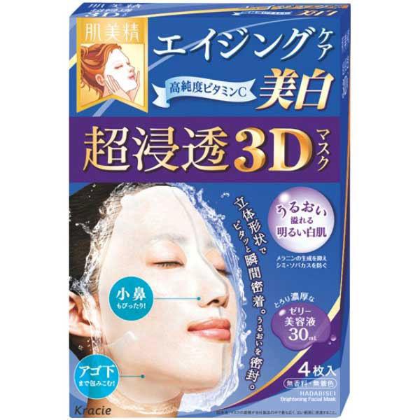 肌美精3Dマスク美白+炭酸泡美容液