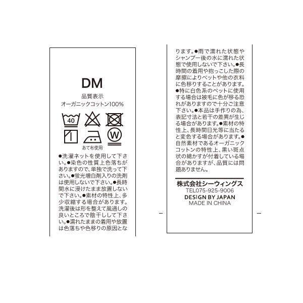 服オーガニックコットン 薔薇DM