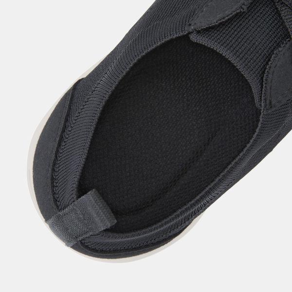 踵の衝撃を吸収するスニーカー 26.0