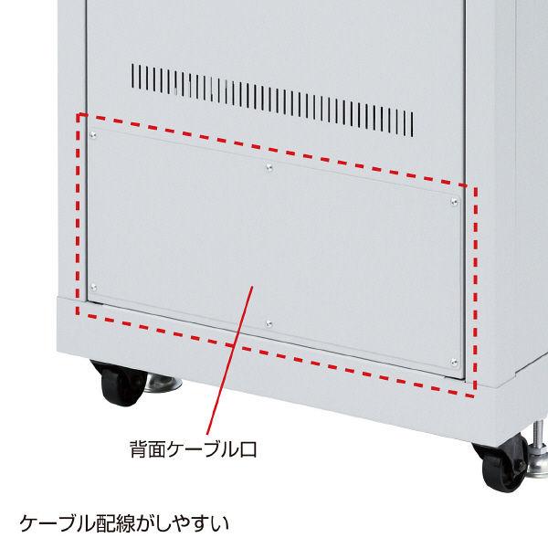 サンワサプライ 19インチサーバーラック メッシュパネル仕様(18U) CP-SVN1890MGY 1台 (直送品)