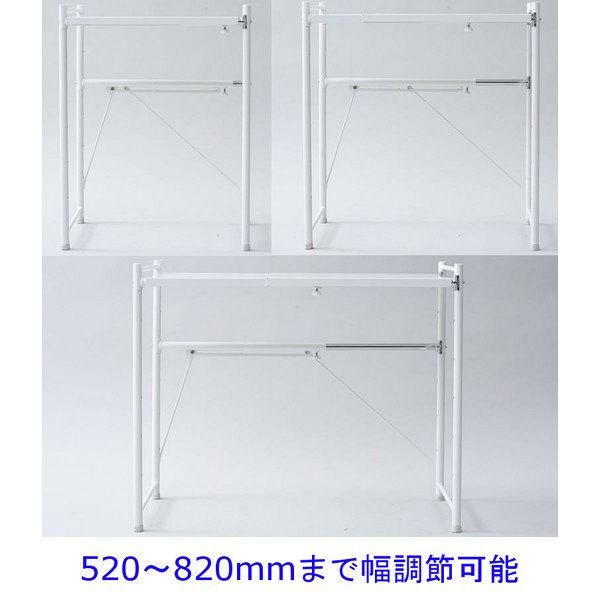 山善 キッチンラック RGK-1